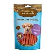 Можно ли давать собакам чипсы: состав, реакция, чипсы для собак